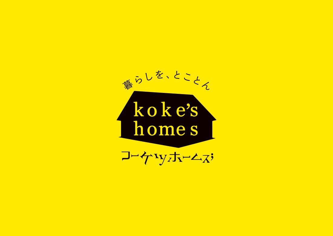 koke's homes